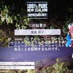 P1060525 (1000x750)